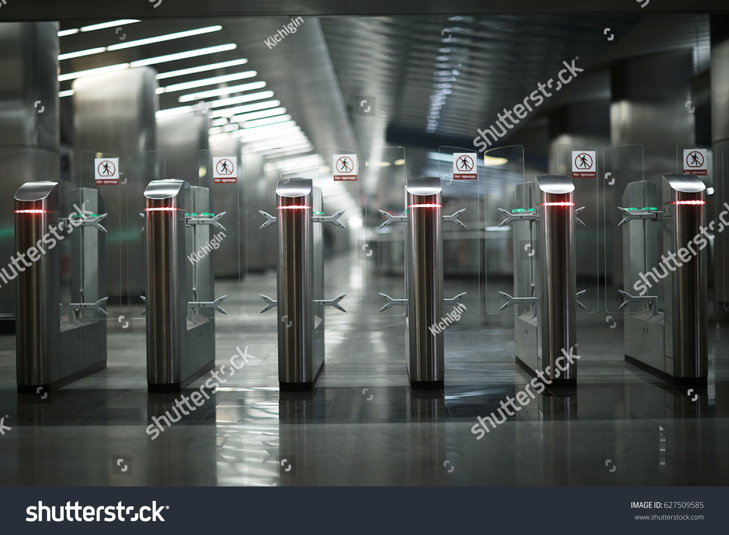 stock-photo-checkpoint-in-the-gray-metro-at-the-entrance-627509585
